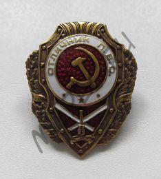 """Знак """"Отличник ПВО"""" (реплика)"""