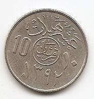 10 халалов( Регулярный выпуск) Саудовская Аравия  1392 (1972)