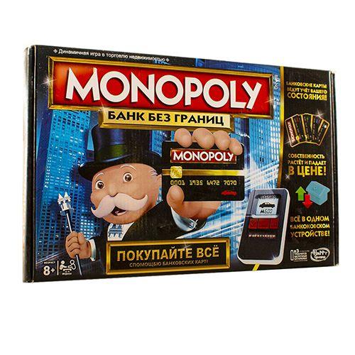 Настольная игра Monopoly Банк без границ