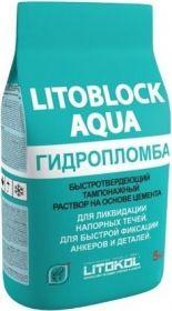 Гидроизоляционная Пломба Litokol Litoblock Aqua 5кг для Ликвидации Напорных Течей Через Трещины, Швы
