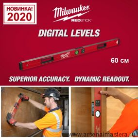 Уровень цифровой REDSTICK 60 см фиксация угла 360 градусов с технологией PINPOINT Milwaukee 4933471978 Новинка 2020 года!