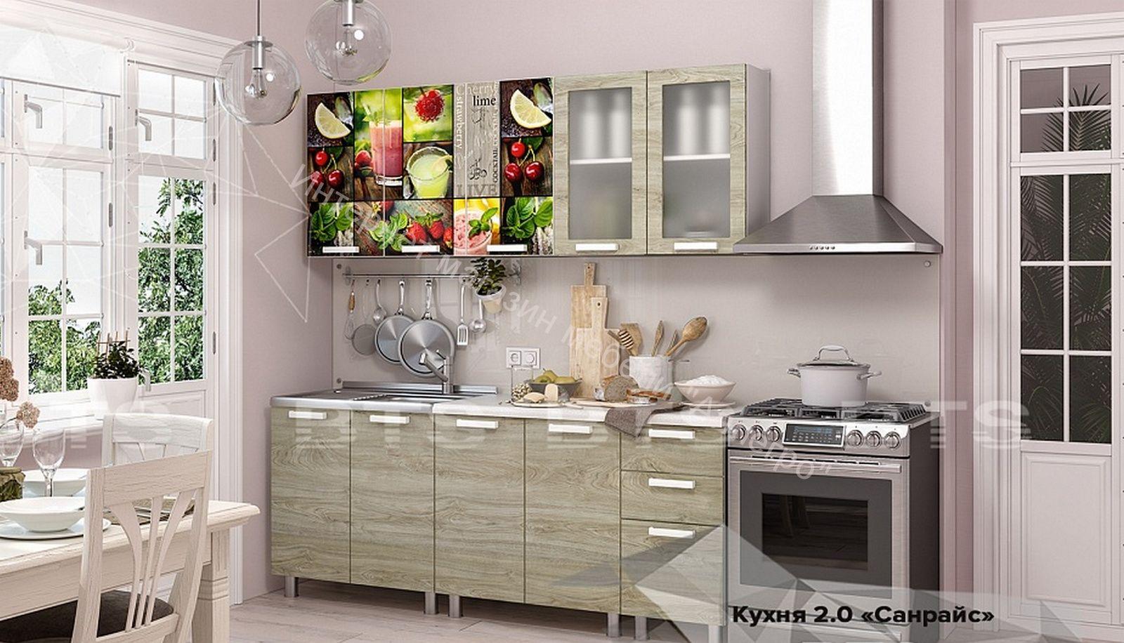 """Кухонный гарнитур """"Санрайс"""" 2.0"""
