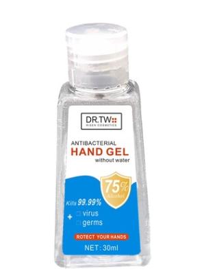 Дезинфицирующий гель для рук 30мл.(370054)