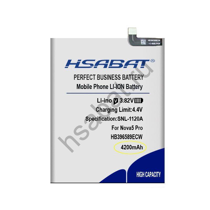 Аккумулятор HB396589ECW 4200 мАч