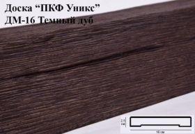 Доска из Полиуретана Уникс ДМ-16 Темный Дуб Д2000хШ160хВ25 мм