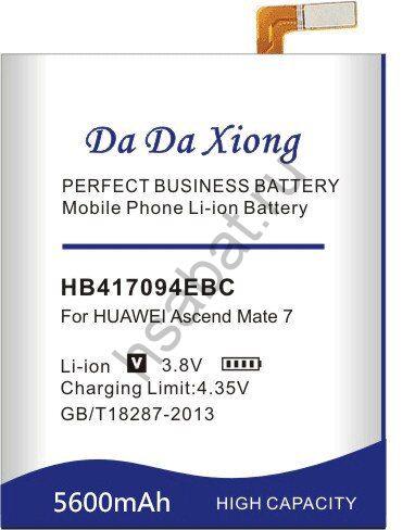 Аккумулятор HB417094EBC 5600 мАч Япония