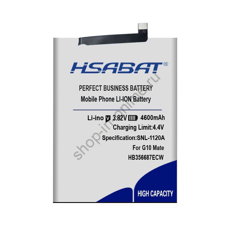 Аккумулятор HB356687ECW 4600 мАч