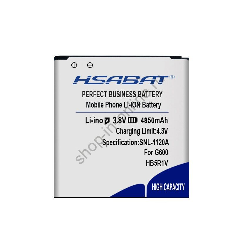 Аккумулятор HB5R1V 4850 мАч