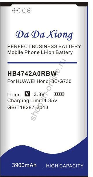 Аккумулятор HB4742A0RBW HB4742A0RBC 3900 мАч Япония