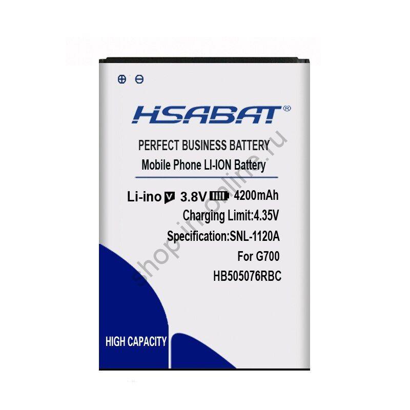 Аккумулятор HB505076RBC 4200 мАч