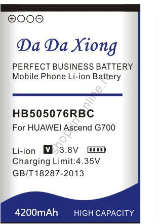 Аккумулятор HB505076RBC 4200 мАч Япония