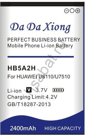 Аккумулятор HB5A2H 2400 мАч Япония