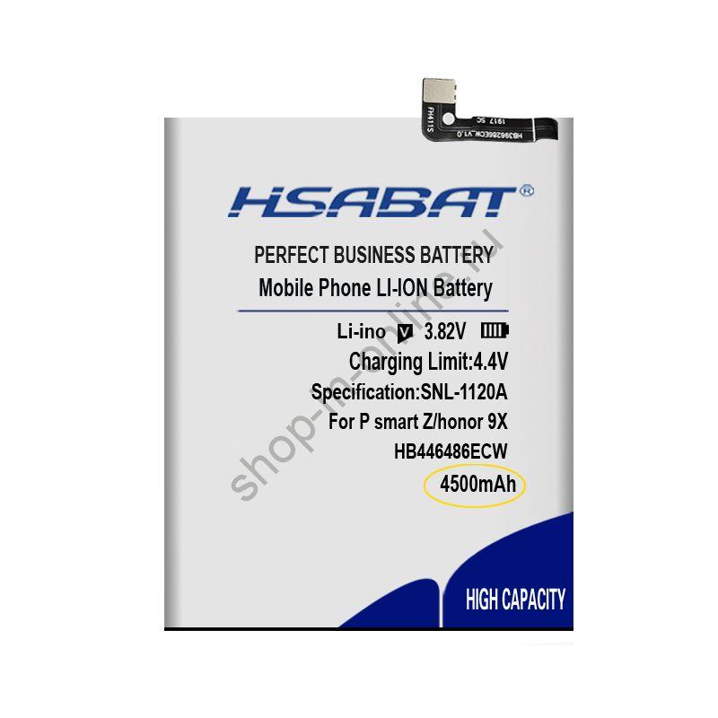 Аккумулятор HB446486ECW 4500 мАч