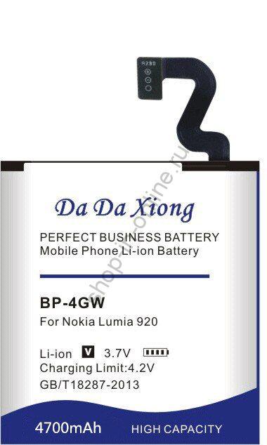 Аккумулятор BP-4GW BP4GW 4700 мАч Япония