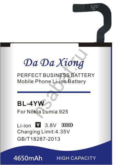 Аккумулятор BL-4YW BL4YW 4650 мАч Япония