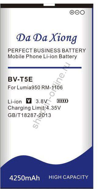 Аккумулятор BV-T5E BVT5E 4250 мАч Япония
