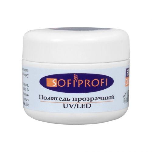 Полигель прозрачный   sofiprofi ,  50 г.