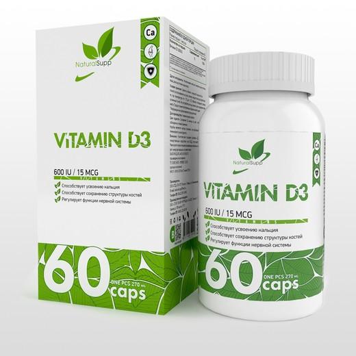 Vitamin D3 600 IU от NaturalSupp 60 кап