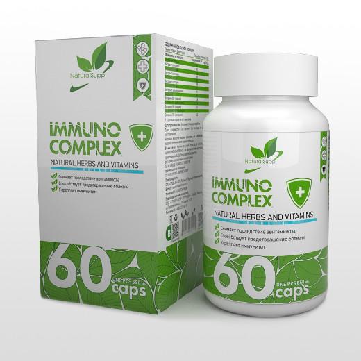 IMMUNO COMPLEX от NaturalSupp 60 кап