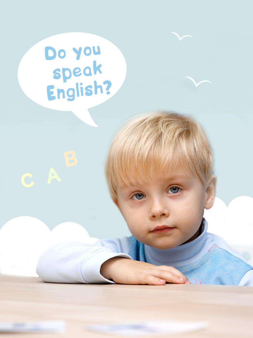 """""""Английский язык"""". Индивидуальное занятие"""