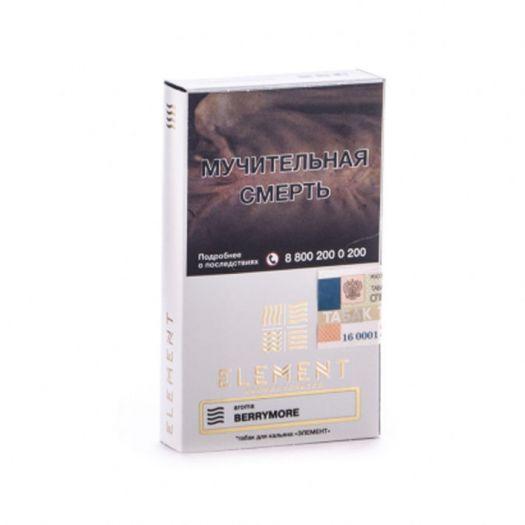 Element (Воздух) Berrymore 40гр