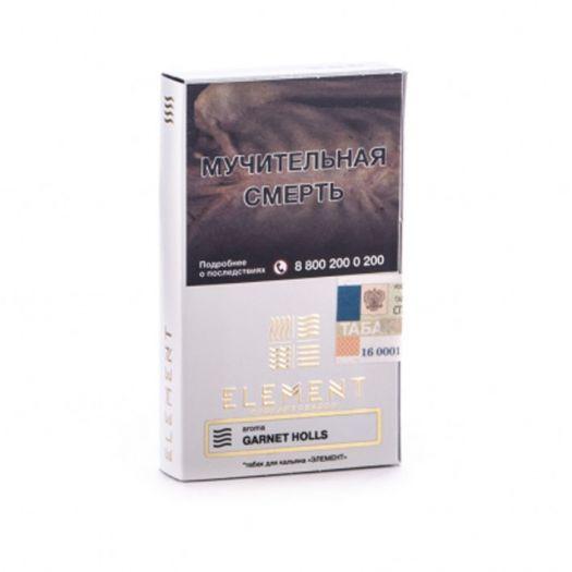 Element (Воздух) Garnet holls 40гр