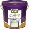 Краска Мелкофактурная VGT Gallery TP 01 9кг Декоративная, Текстурная для Внутренних и Наружных Работ, Белая / ВГТ Фактурная