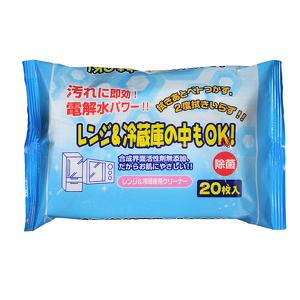 206136 Салфетки влажные для холодильников и микроволновых печей, 20 шт