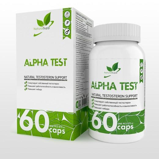 Alpha Test (Повышение тестостерона) от NaturalSupp 60 кап