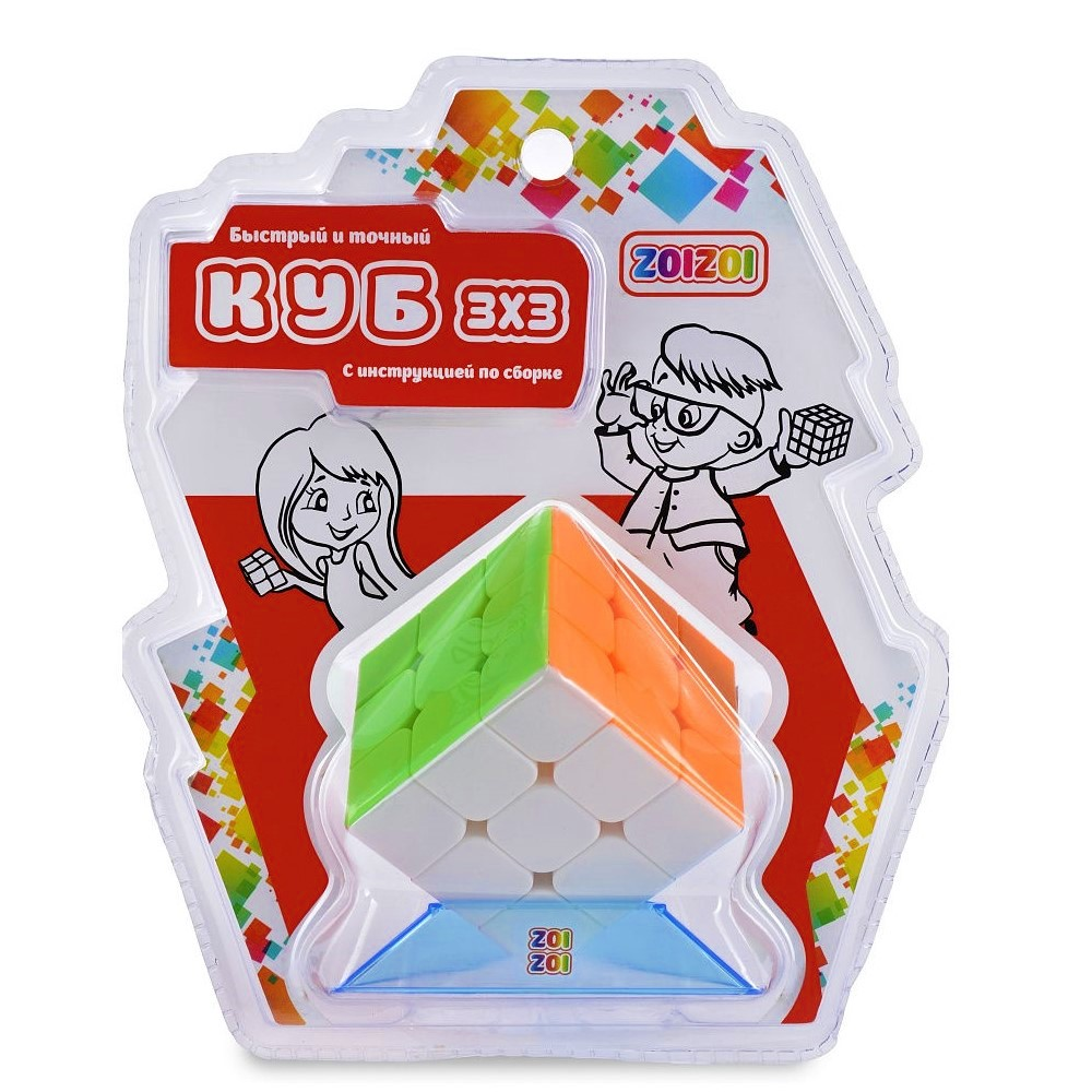 Игрушка головоломка ZOIZOI (Куб) 3*3 цветной без наклеек