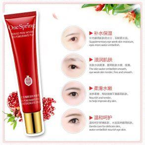 Увлажняющий крем для области вокруг глаз с экстрактом граната One Spring