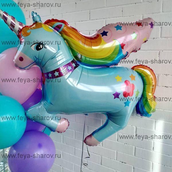 Шар Единорог Радужный 84х56 см