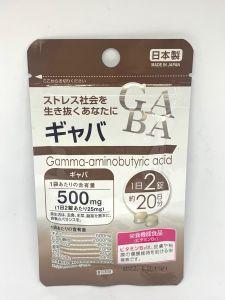 Гамма-аминомасляная кислота (ГАМК/GABA) на 20 дней.