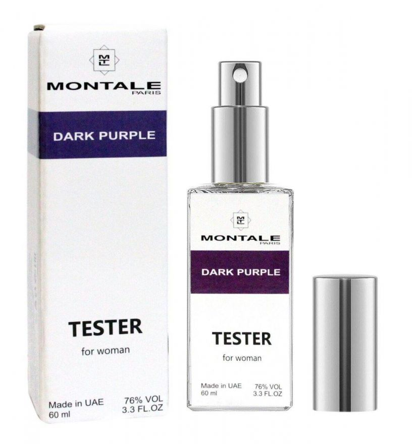Мини тестер Montale Dark Purple 60 мл