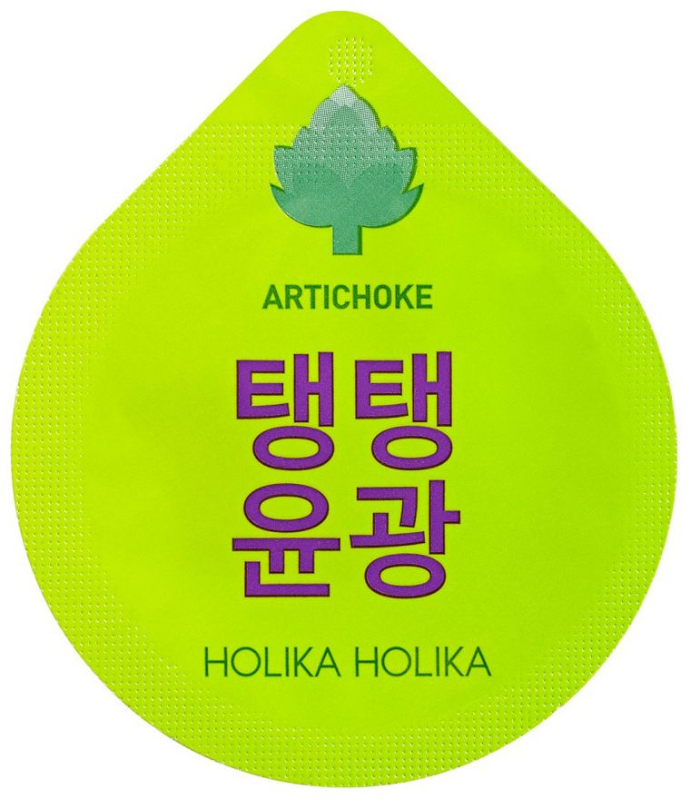 Ночная маска для лица против морщин с экстрактом артишока Holika Holika Super Food Capsule Pack Wrinkle