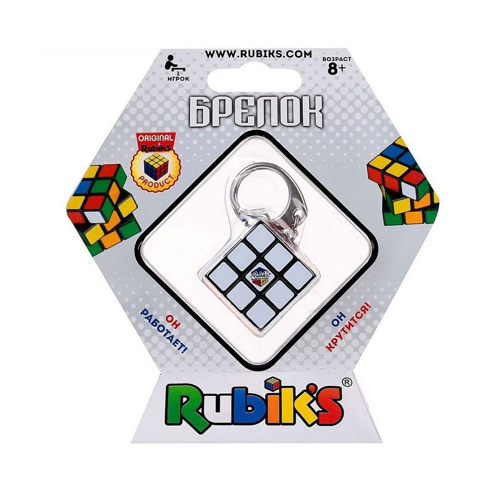"""Брелок """"Мини-Кубик Рубика 3х3"""""""