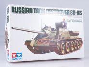 1/35 Совет. артил. самох. установка СУ-85 с 1 фиг.