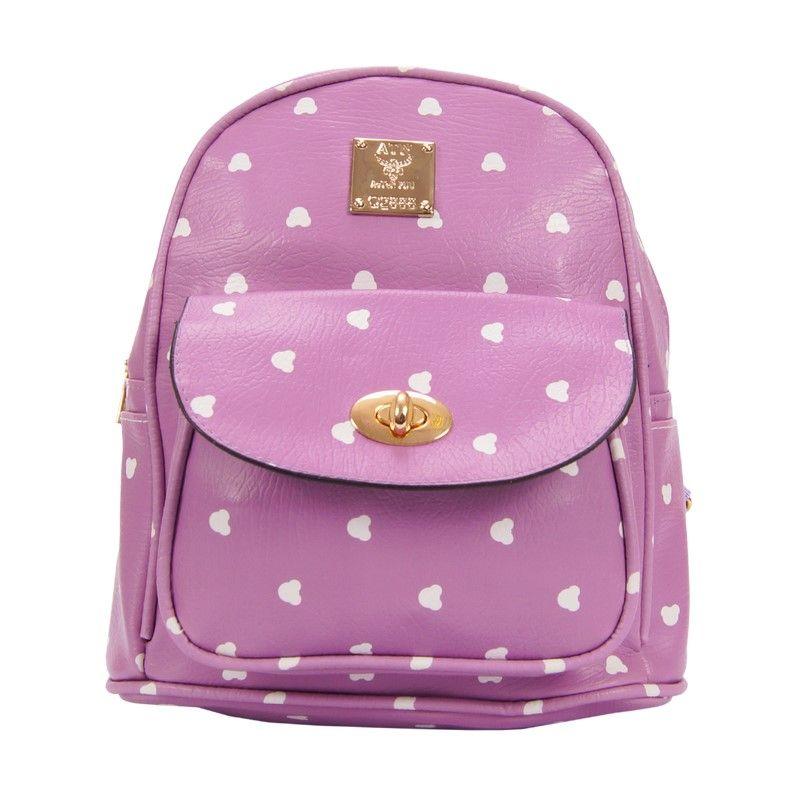 Рюкзак женский фиолетовый