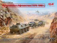 Афганская автоколонна (1979-1989 г.)  (УРАЛ-375Д, УРАЛ-375А, АТЗ-5-375, БТР-60ПБ)