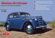 Москвич-401-420 седан, советский пассажирский автомобиль
