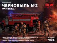 Чернобыль №2. Огнеборцы (АЦ-40-137А, 4 фигуры и картонная подставка с фоном)