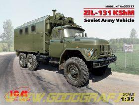 ЗиЛ-131 КШМ, Советский военный автомобиль