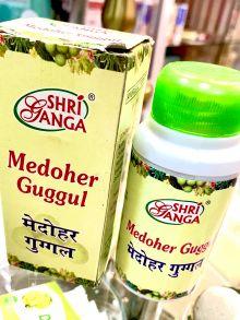 Медохар гуггул (Medohar guggul), 100 грамм для похудения