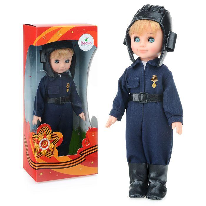 Кукла Танкист Весна