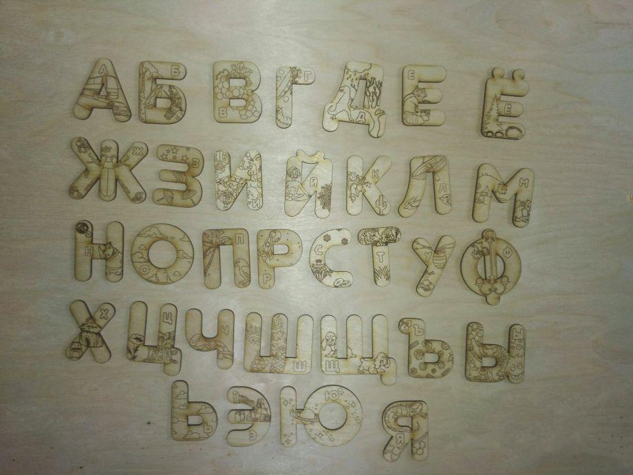 Алфавит с картинками из дерева