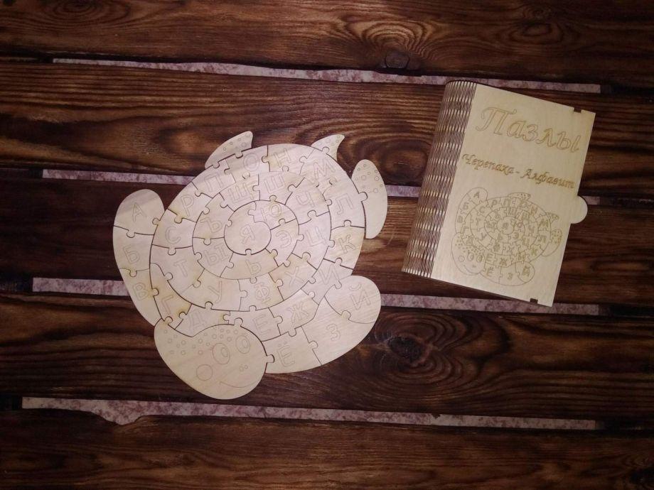 Пазл алфавит черепаха для детей из дерева