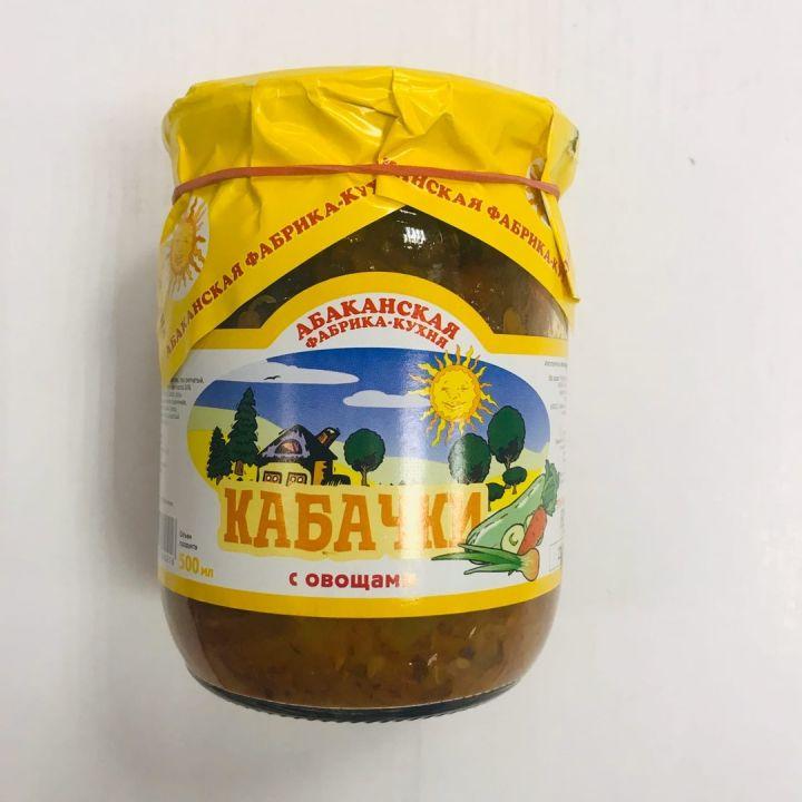 Кабачки с овощами 500гр ст/б Абакан