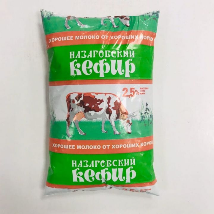 Кефир 2,5% п/п 0,9л Назарово