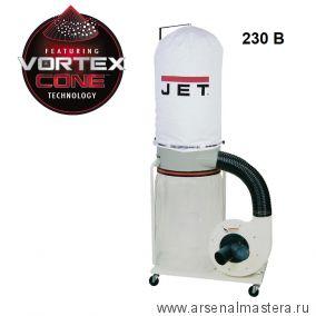 Вытяжная установка / стружкоотсос со сменным фильтром профессиональная. Технология VORTEX CONE 230 1,9 кВт В JET DC-1100A 708639M