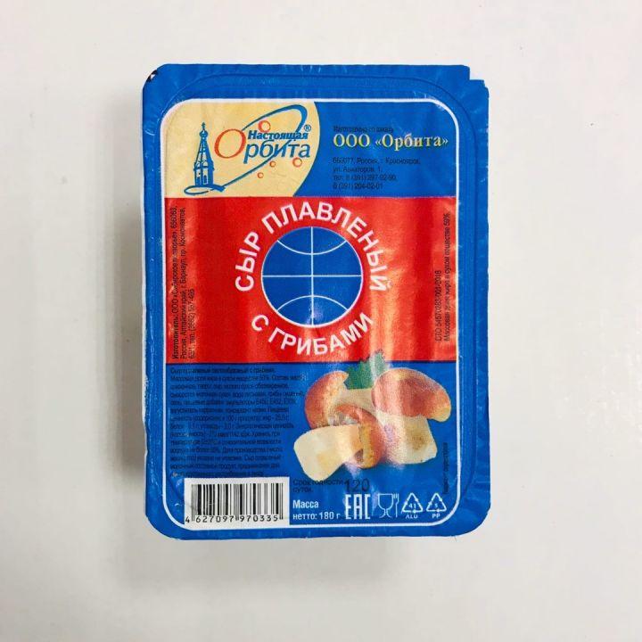 Сыр плавленный Настоящая Орбита Грибы 180г Сибирское Подворье